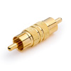 Turners Select Male to Male RCA Adapter